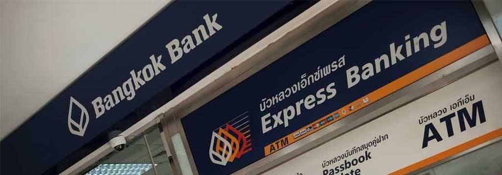 Bangkok Bank Exchange Rate Photo