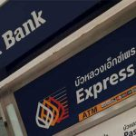 Bangkok Bank exchange rates: What you need to know