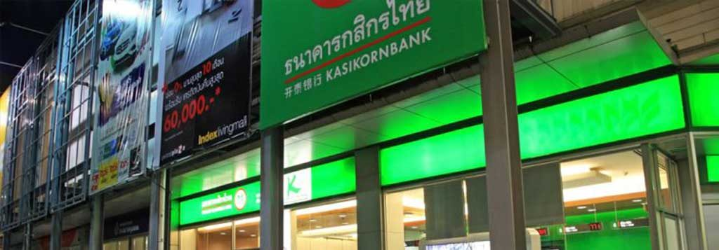 Kasikorn Bank Exchange Rate Photo