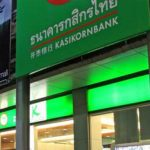 Kasikorn Bank exchange rates: What you need to know